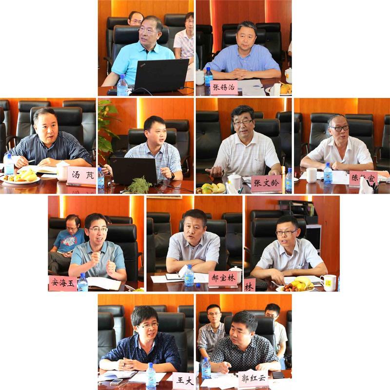 天津市建委《装配式剪力墙结构设计规程》编制工作会
