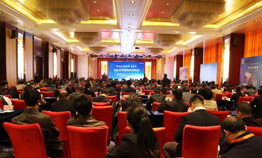 第六届全国钢结构产业发展研讨会把脉行业发展