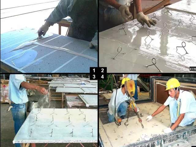 预制混凝土构件外饰面工艺应用图片