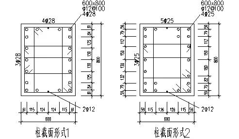 2 预制框架柱 考虑结构抗震等级较高,层高高,梁跨度大,梁柱截面配筋较