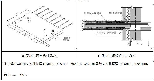 工程图 平面图 设计 素材 600_314