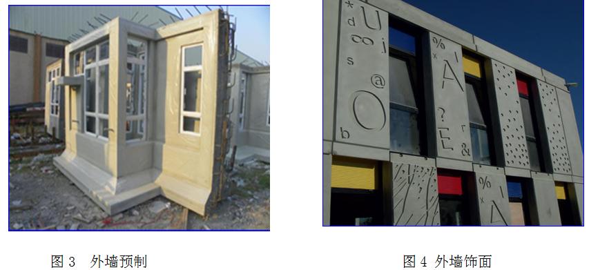 装配式结构在变电站建设中的应用