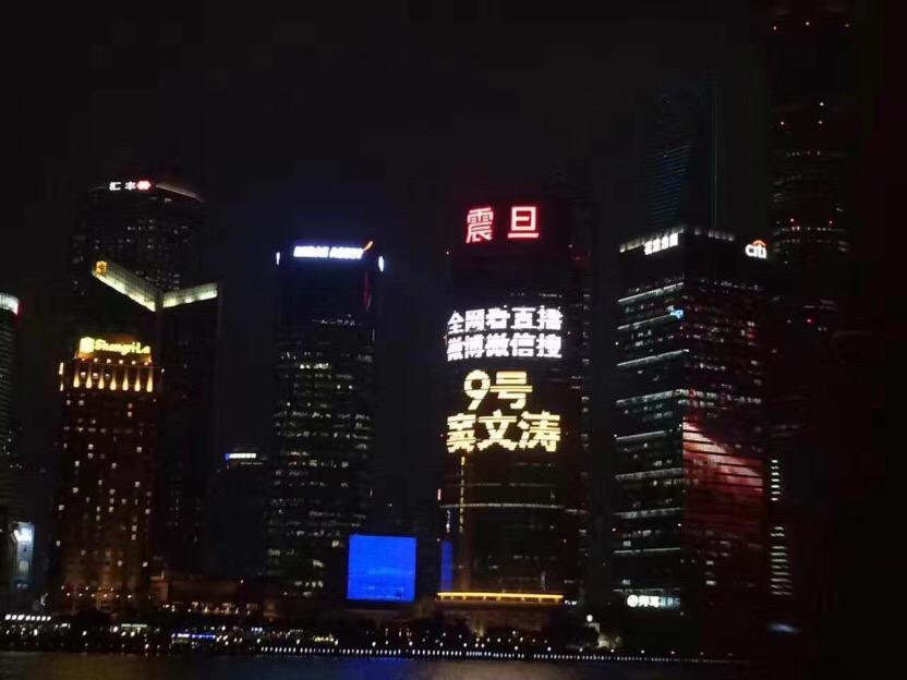 小目标,大作品之大名城紫金9号——上海中森所设计全国首个石材反打