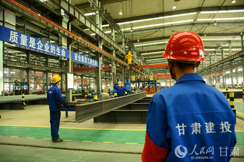 """甘肃建投:全省最大""""钢结构""""生产线 年产将达到20万吨"""