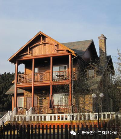 北新绿色住宅——木结构低碳房屋