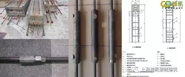 设计时须满足装配式混凝土结构技术规程的各项要求(因篇幅有限,不在此
