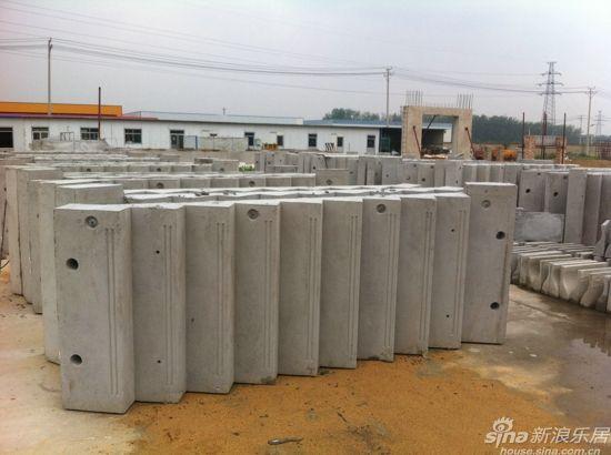 预制装配式混凝土结构构件生产已经取得了实质性的进展.