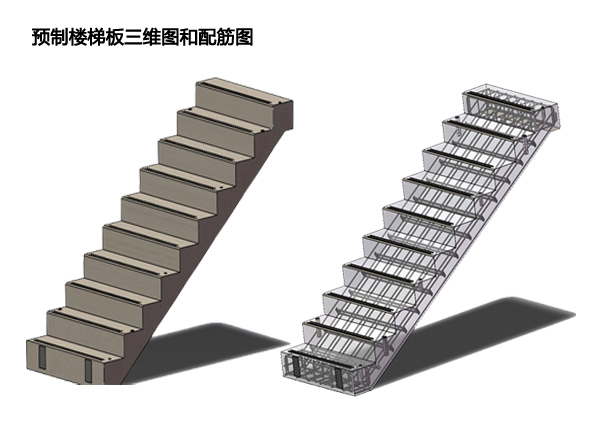 a,拆分设计原则依据培训:主要指装配式混凝土结构拆分设计相关标准